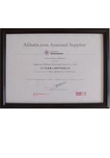 阿里巴巴国际站证书