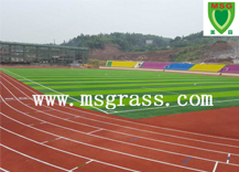 贵州省赤水市人民体育场