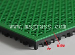 米字氟橡塑地板-黑底绿面